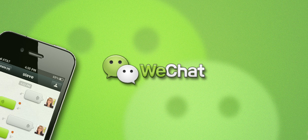 wechat logo in image